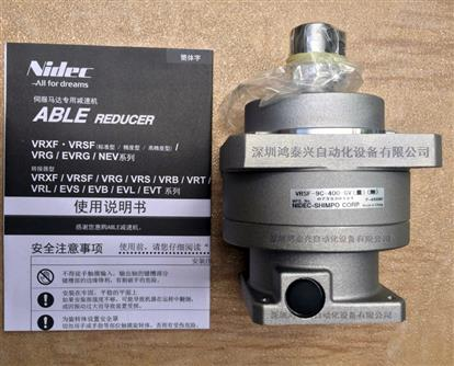 shimpo新宝减速机VRSF-9C-400-GV