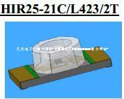 距离感应红外线产品HIR25-21C/L423/2T