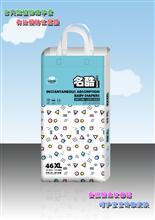 名酷植物精华素小内裤式尿裤XL46片