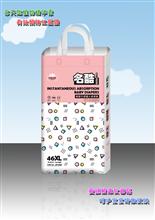 名酷植物精华素纸尿裤XL46片
