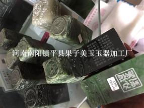 和田玉玉璽 浙江大學玉章