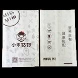 深圳纸袋哪家好 广州哪家防油纸袋可以 全国***纸袋