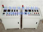 雷电竞竞猜平台泵控制系统 raybet雷电竞直销