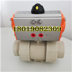 Q661F-10S PPH氣動塑料雙活接球閥 氣動雙由令球閥 氣動焊接塑料球閥