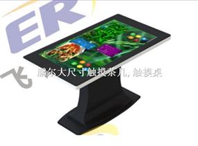 餐厅触摸桌,触控桌,智能餐厅多点互动触控桌解决方案