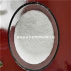 吉林省阳离子阴离子聚丙烯酰胺批发