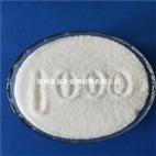 絮凝剂/增稠剂/纸张增强剂厂家