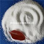纺织工业助剂两性离子聚丙烯酰胺