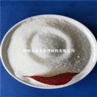 (洗煤专用)阴离子聚丙烯酰胺