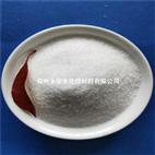 弱碱性/中性及弱酸性水处理聚丙烯酰胺
