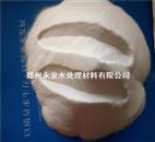 污泥脱水用聚丙烯酰胺