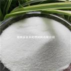 废水处理聚丙烯酰胺(PAM)