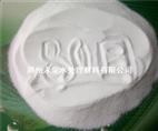 聚丙烯酰胺细粉