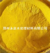 喷雾干燥型聚合氯化铝技术指标