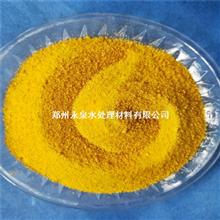 聚合氯化铝简介