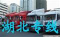 (全程跟踪)深圳观澜湖北雷竞技官网雷竞技网站公司
