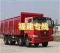 【全程跟蹤】深圳觀瀾到福建物流專線公司
