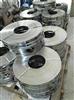 無錫304冷軋不銹鋼帶分條可鏡面加工