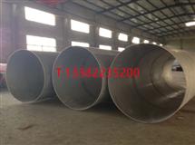 無錫304大口徑不銹鋼焊管焊接成型