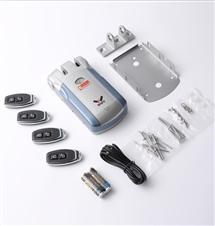 WF-018隐形遥控锁跨境电商热销爆款