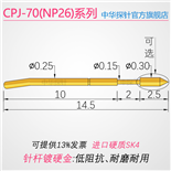 NP26,CPJ70