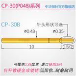 CP-30,P048