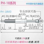 PH-18