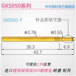 GKS050