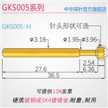 GKS005