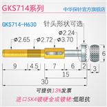 GKS714