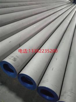 無錫304衛生級不銹鋼焊管工廠直銷