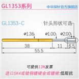 GL1353