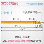 GKS550