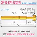 CP-156