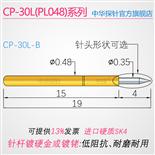 CP-30L,PL048#