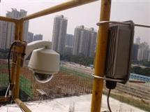 成都建筑工地视频监控对接成都住建部平台