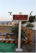成都市扬尘检测设备对接成都建委