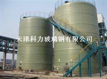 天津最大玻璃钢储罐