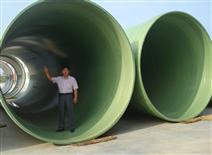 天津玻璃钢管道