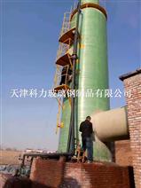 砖厂专用玻璃钢脱硫塔