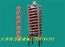 天津玻璃钢螺旋溜槽