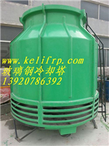 天津玻璃钢冷却塔