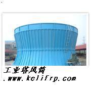 天津玻璃钢工业塔风筒