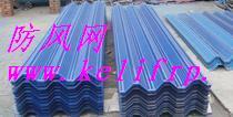 天津玻璃钢防风网