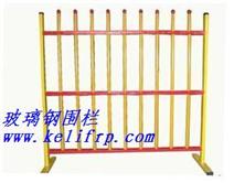 天津玻璃钢围栏