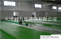 玻璃钢重防腐工程