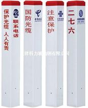 玻璃钢电力标桩