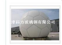 玻璃钢足球造型