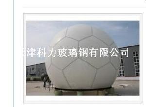 玻璃钢工艺品 足球