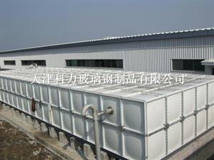 天津换热站玻璃钢水箱
